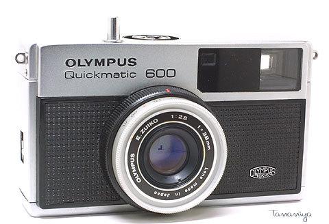 Qm600new