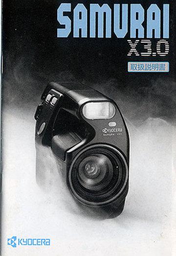 X301_2