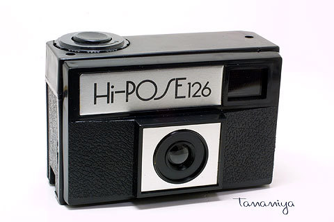 Hipose