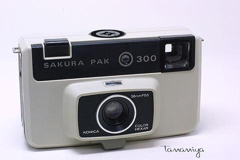 Sakurapak300